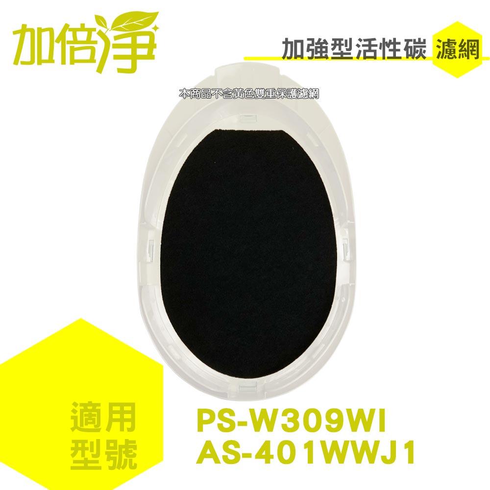 LG 韓國原裝進口 空氣清淨機(Wi-Fi遠控版) AS401WWJ1 1