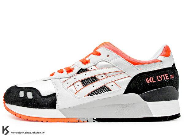 [34%OFF] 2013 最新 歐美、日超人氣 復古慢跑鞋 ASICS GEL-LYTE III 3 白黑亮橘 螢光橘 絨布面 網布 亞瑟士 (H2B4N-0101) !