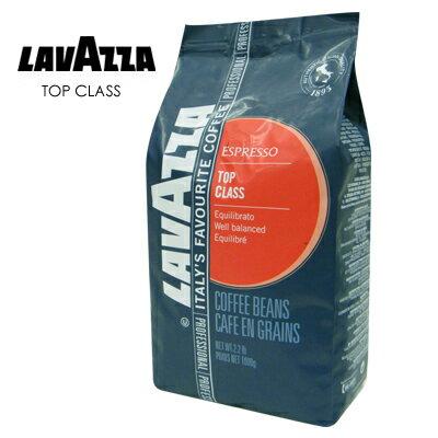 週促銷 義大利LAVAZZA TOP CLASS 咖啡豆(1000g) $1400含運