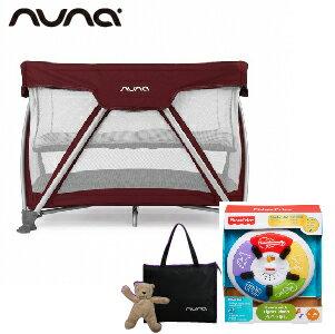 【贈費雪小鋼琴+收納袋+玩偶(隨機)】荷蘭【Nuna】Sena 遊戲床(莓紅)