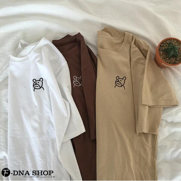F-DNA★萌萌小熊刺繡圓領短袖上衣T恤(3色-均碼)【ET12703】 8