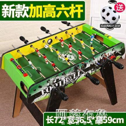 足球桌 益智兒童玩具 3-6周歲5智力4男童8桌球12小孩7男孩10歲桌上足球9【快速出貨】