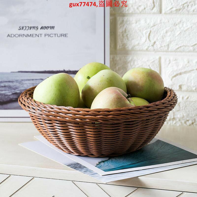 圓形果盤餐桌茶幾小吃盤 桌面零食收納盤干果盤 網紅瓜子碟點心盤 艾琴海小屋