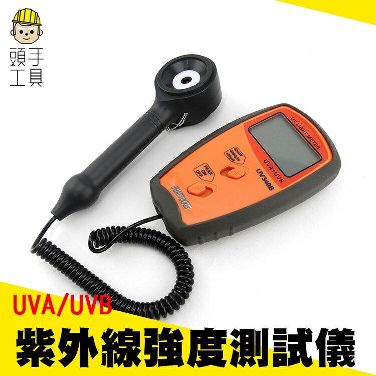 《頭 具》光強度 紫外輻照計多探頭 紫外線強度計 UVA UVB 大量程紫外分析儀 MET-UV340B