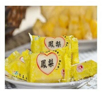 【仁美冰品】草湖芋仔冰(鳳梨口味) 每盒30顆/50顆/80顆/100顆裝