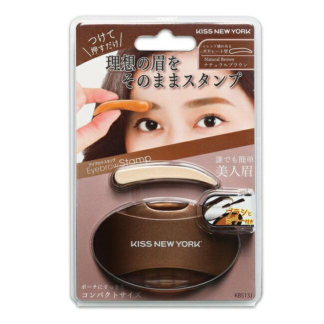 屈臣氏Watsons KISS New York眉毛印章2.0升級版-淺棕平眉款