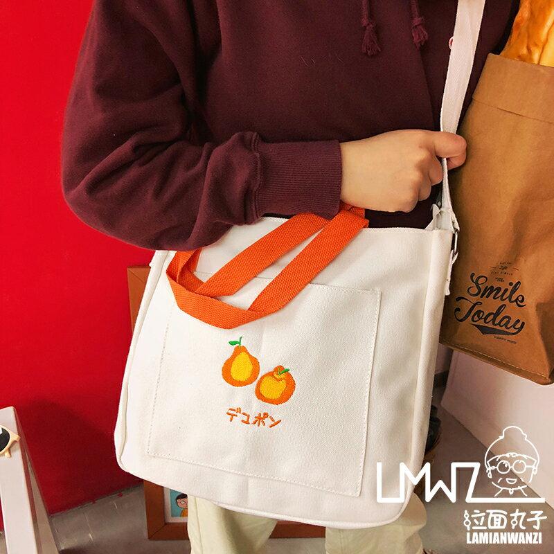 11.11 chic可愛斜挎包女帆布包單肩百搭牛油果