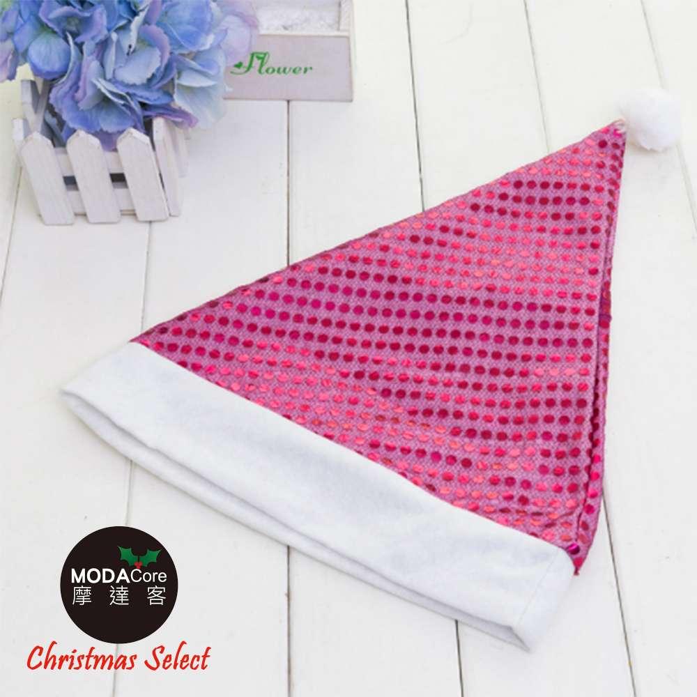 【摩達客】耶誕派對-夢幻粉紅亮片聖誕帽 YS-XH10021
