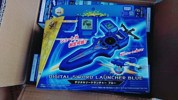 電子測定發射器藍#93神劍發射器左右迴旋發射器