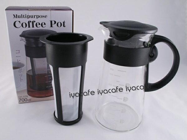 《愛鴨咖啡》GK-07B 一屋窑 冷泡茶壺 冷泡咖啡壺 兩用耐熱耐冷玻璃壺 700ml
