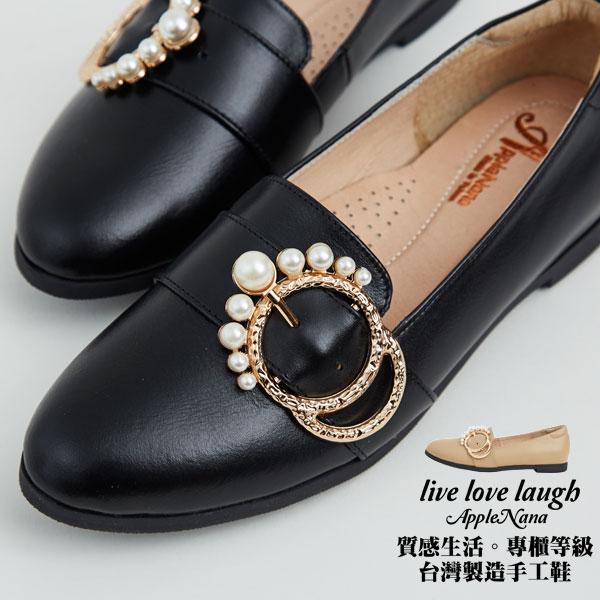 珍珠大釦真皮樂福休閒鞋【QC151291380】AppleNana蘋果奈奈 0