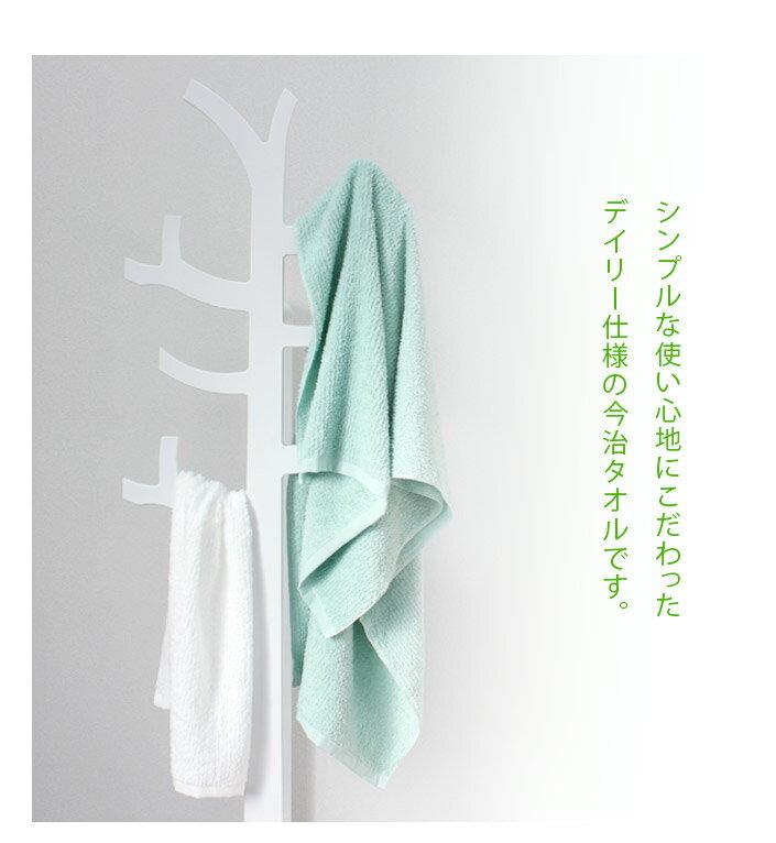 日本製 今治織上 /  純棉浴巾 毛巾 2入(約60×120cm)  /   IMRs104X。日本必買 日本樂天代購 /  件件含運 4