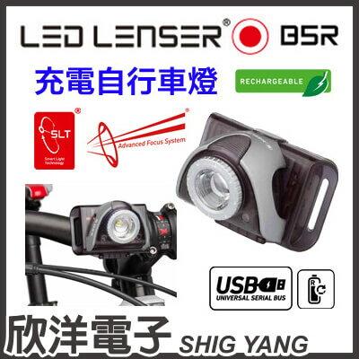 ※ 欣洋電子 ※ 德國 LED LENSER SEO B5R 專業充電式自行車燈 灰色款