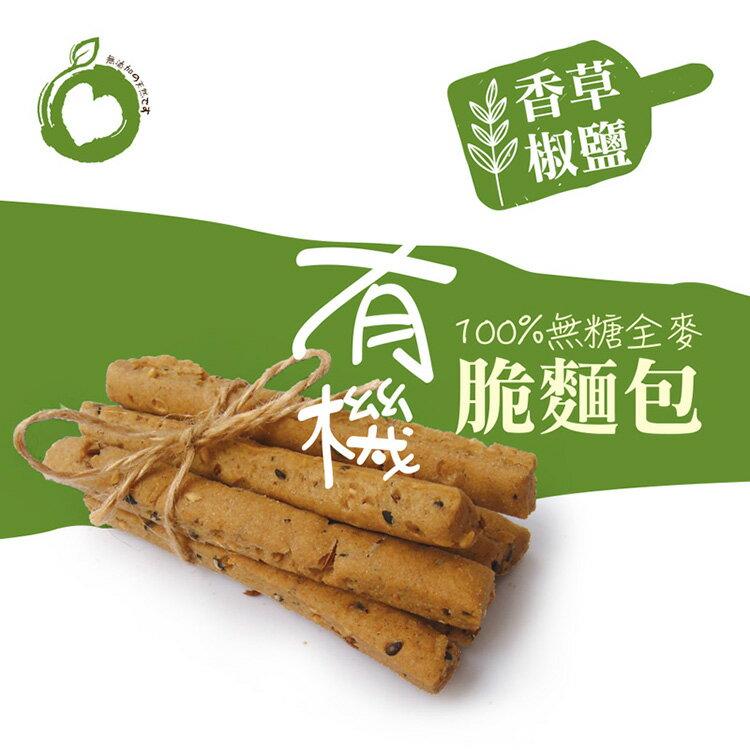 安芯食品 有機100%無糖黑麥脆麵包(70g)_香草焦鹽 1