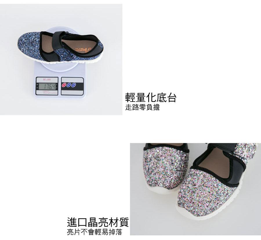 輕量化亮片運動風氣墊鞋。AppleNana蘋果奈奈【QC131121380】 4