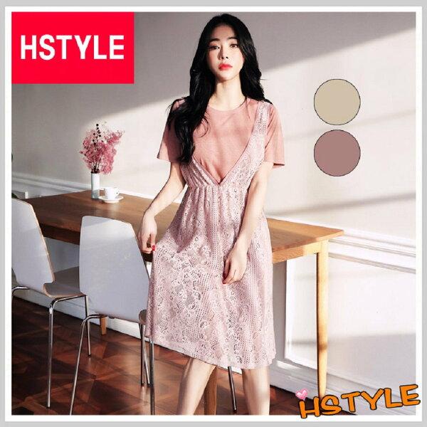 連身裙兩件式質感蕾絲短袖洋裝MR7684-創翊韓都