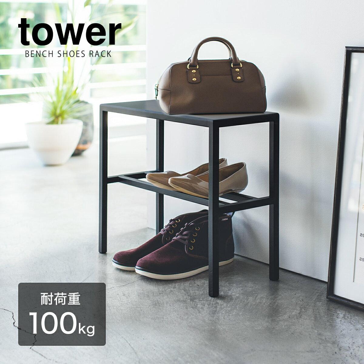 日本Tower  /  居家生活  /  玄關簡約鞋靴收納架 鞋架  /  roomy-ymz19jan24h29  /  日本必買 日本樂天直送(7294) /  件件含運 0