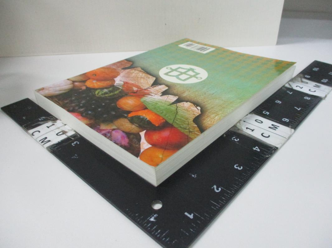 【書寶二手書T3/養生_HOJ】人人都是自己的食物醫生_劉接寶