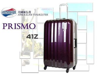 《熊熊先生》特殺75折新秀麗Samsonite 美國旅行者 行李箱25吋 41Z鋁框款