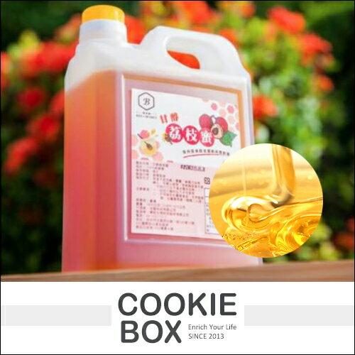 蜂和蜜甘醇荔枝蜜1800g蜂蜜天然純蜜*餅乾盒子*