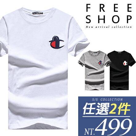 情侶款 Free Shop~QMD10629~翻玩潮牌可愛小帽ch ion風小LOGO 休