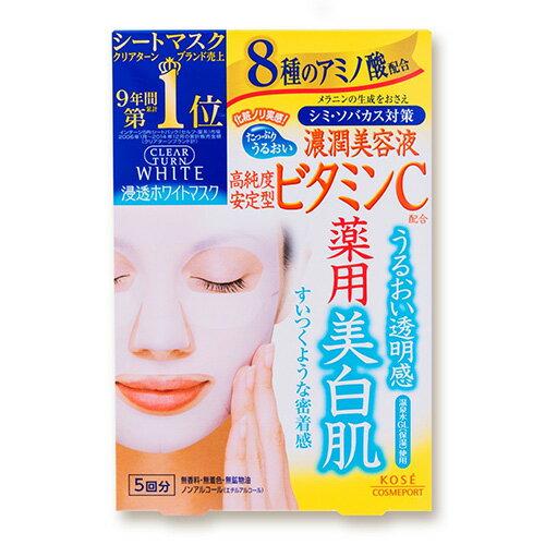 日本 KOSE 高絲 光映透保濕面膜 維他命C 22ml (5枚入)