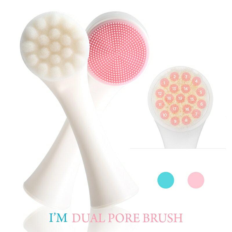 3D雙面洗臉刷