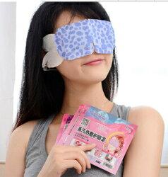 Kao日本蒸氣溫熱感熱敷眼罩(一組14入款式混和)