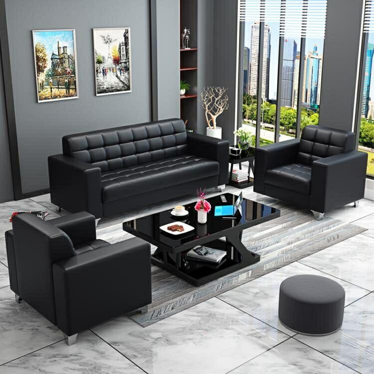 沙發 辦公沙發商務接待小型沙發現代簡約會客三人位辦公室沙發茶幾組合 MKS