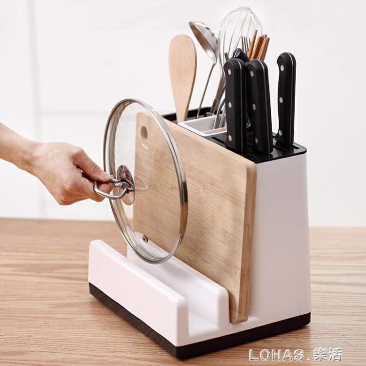 多功能刀架砧板一體廚房用品收納置物架放菜板筷子鍋蓋刀具的盒子yh