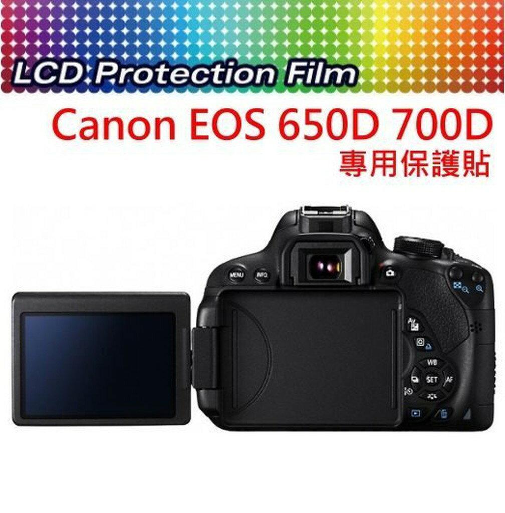 【中壢NOVA‧水世界】Canon EOS 760D 750D 700D 800D 螢幕保護貼 靜電抗刮 免裁切 可代貼