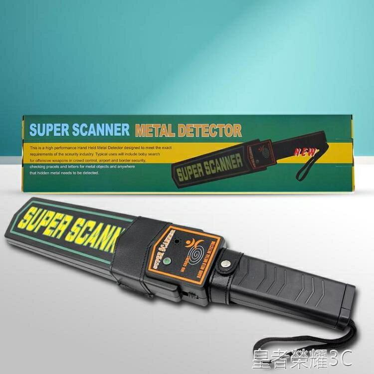 金屬探測儀 高精度手持式金屬探測器探測儀高精度戶外賞金獵人手機安檢儀深度YTL 走心小賣場