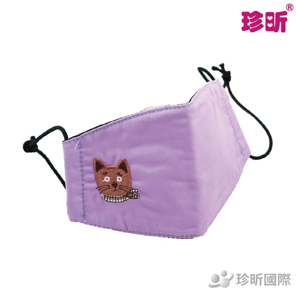 (買1送1 )【珍昕】台灣製 兒童平面棉布口罩(動物圖案)~隨機出貨(口罩面積約16x9.2cm)/兒童口罩/口罩/棉布口罩