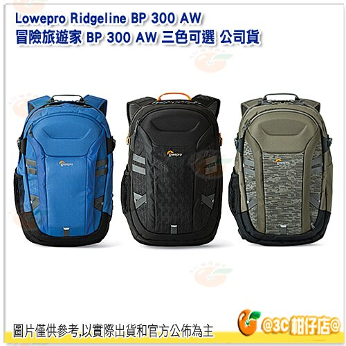 1月底前買就送相機內袋  羅普 Lowepro Ridgeline BP 300 AW 冒