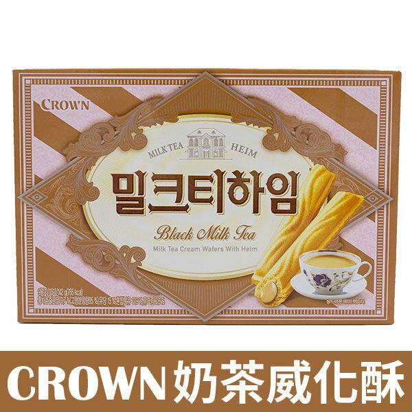 韓國 CROWN 奶茶威化酥 大  142g 伯爵茶 奶茶