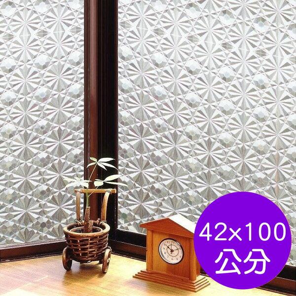 【零碼】日本MEIWA抗UV節能3D靜電窗貼(萬花齊放)-44x100公分