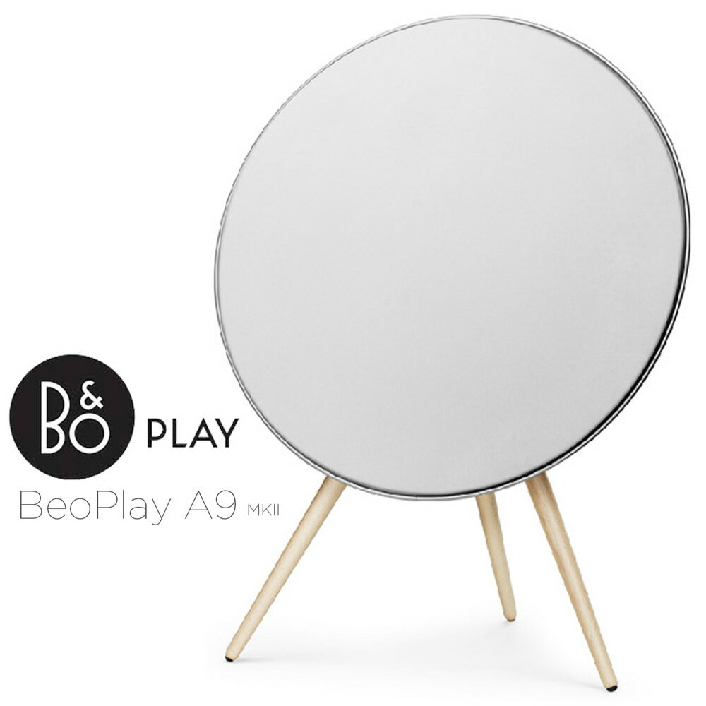 促銷 ▶ B&O PLAY 喇叭 Beoplay A9 MKII 藍芽 北歐工藝 DLNA AirPlay 【展示出清】