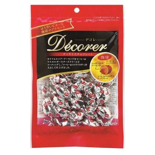 日本代購預購 滿600免運費 會呼吸巧克力同公司 日本期間限定 咖啡杏仁巧克力 711-744