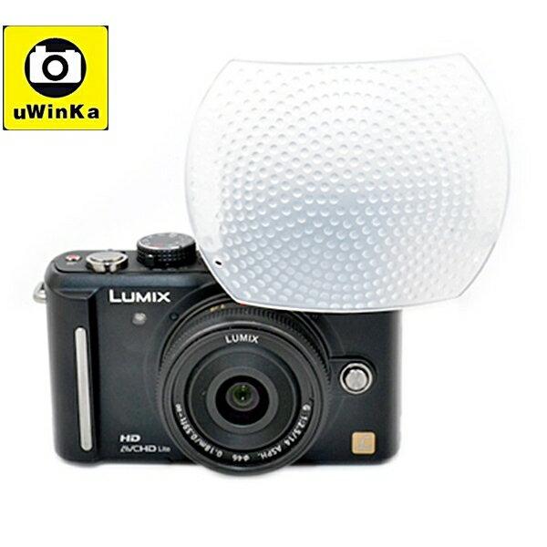 又敗家@uWinka偏左白色神盾超大內閃光燈柔光罩(大80%)適OLYMPUS奧林巴斯EP6 EP5 EP3 EPL2 EPL1s XZ-2 XZ-1 Canon佳能EOSM3 G3 X G3X G1..