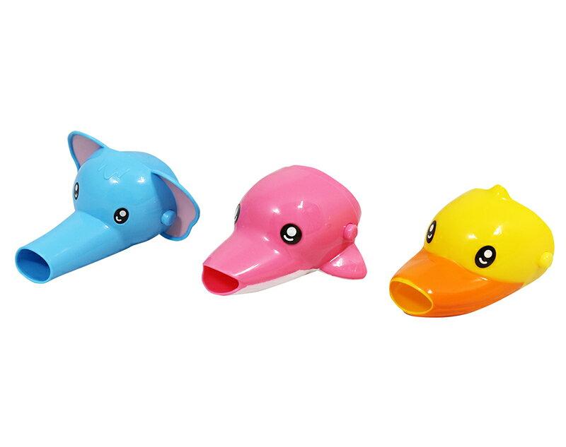橘之屋兒童水龍頭延伸器-海豚、大象、鴨子造型 / 兒童洗手