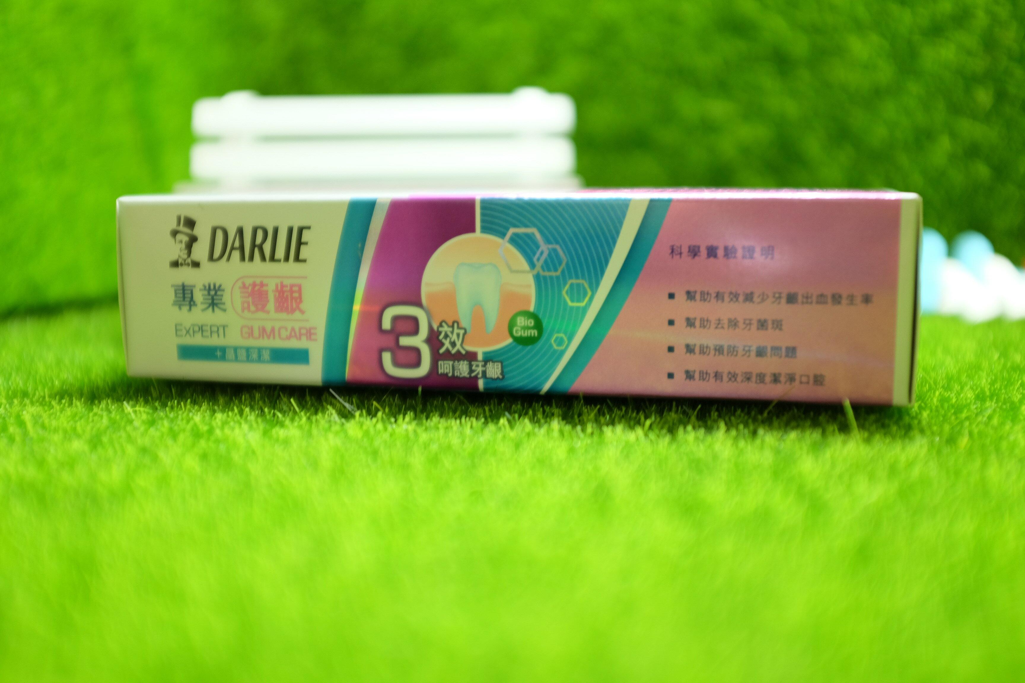 黑人專業護齦 晶鹽深潔牙膏 80g#DARLIE 黑人牙膏