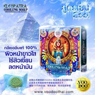 泰國 VOODOO 蛇毒手工清涼降溫控油嫩白皂(70g) 【庫奇小舖】