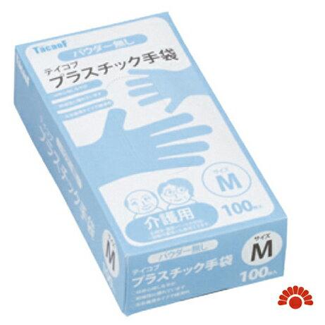 【銀元氣屋】銀髮族專用 日本進口  無粉塑膠手套 M