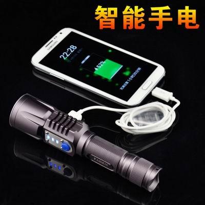 【戶外騎行智慧手電筒-KA-8-標準版-1套/組】鋁合金強光可手機充電支援車充直充USB充-527051