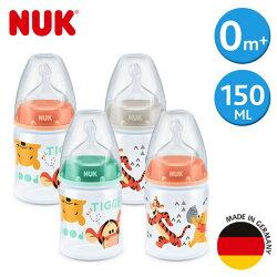 德國【NUK】迪士尼寬口徑PP奶瓶150ml-附1號中圓洞矽膠奶嘴0m+(花色隨機出貨)