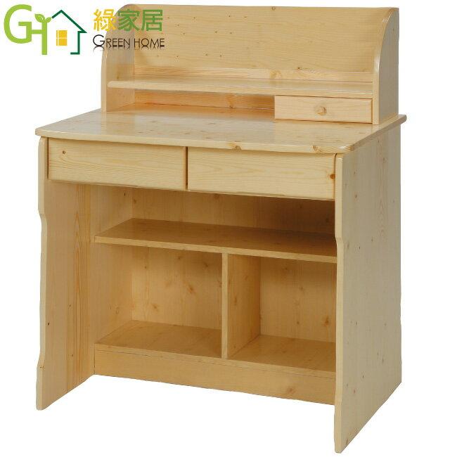 【綠家居】布伊 時尚3.1尺實木書桌/電腦桌組合(上+下座組合)