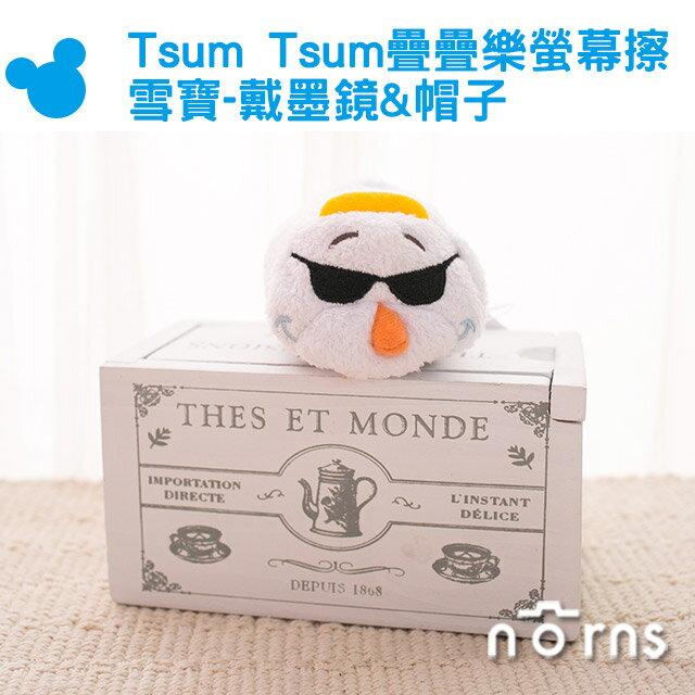 NORNS 【日本迪士尼疊疊樂螢幕擦(雪寶戴墨鏡帽子)】迪士尼 tsum tsum 雪寶 手機擦