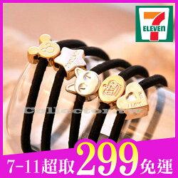 【7-11超取299免運】韓版髮飾-復古金屬綁髮圈 皇冠愛心髮帶