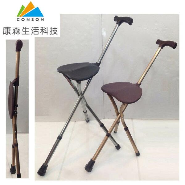 手杖椅拐杖椅防滑握把六段高度調整(香檳金銀灰)