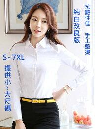 白襯衫 OL套裝 面試服裝 大尺碼wcps03